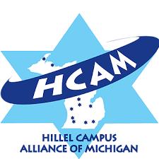Hillel Campus Alliance of Michigan